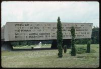 Chelmno Concentration Camp : Smaller wing of main site memorial in its setting