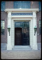 Portuguese Synagogue (Amsterdam, Netherlands) : Entry to the Synagogue