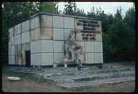 Belzec Concentration Camp : Site memorial from different angle