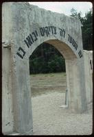 Chelmno Concentration Camp : Hebrew arch inscription at crematorium site