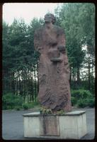 Sobibór Concentration Camp : Close-up of memorial sculpture