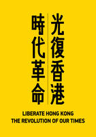 Hong Kong Anti-Extradition Bill Protests Collection Page